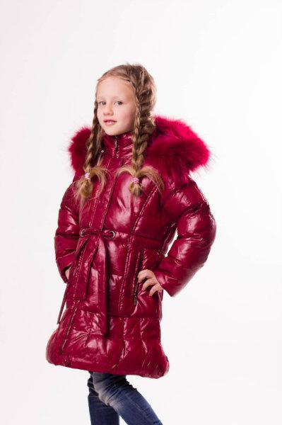 Зимние Куртки В Самаре